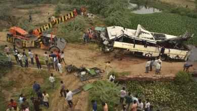 Photo of Autobús cae desde puente; contabilizan 29 muertos