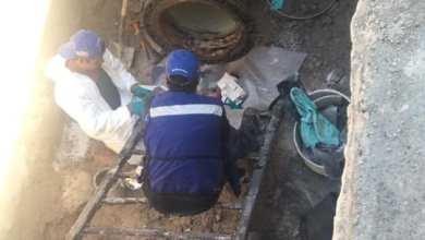 Photo of CESPT actualiza información sobre corte de agua