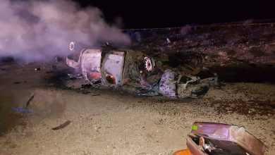 Photo of Cuatro muertos en fuerte choque
