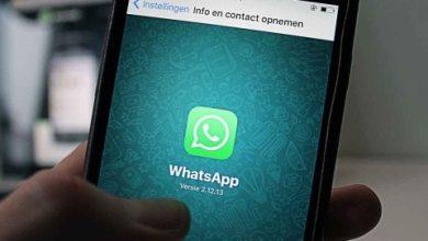 Photo of Hombre recibe condena por agregar a su ex a grupo de WhatsApp