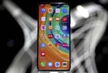 Photo of Huawei lanza nuevo smartphone con una versión propia de android