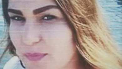 Photo of Familia busca a mujer desaparecida