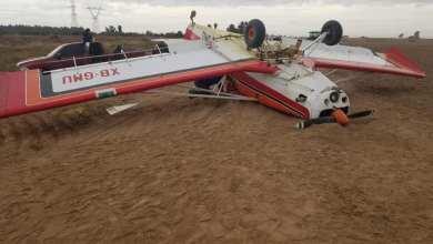 Photo of Cae avioneta en el valle; piloto sale con vida