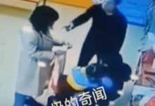 Photo of Padre agarra a golpes a maestra por maltratar a su hija