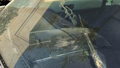Photo of Acosador deja mensaje y fluidos en auto de universitaria en BC