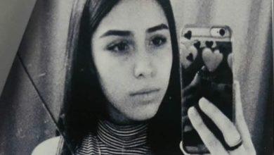 Photo of Marlyn de 15 años está desaparecida