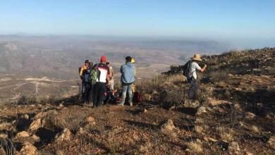 Photo of Senderistas se pierden en Cerro el Coronel en plena pandemia
