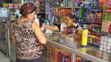 Photo of Para reabrir tu negocio en Tijuana esto debes hacer