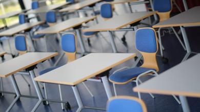 Photo of Ciclo escolar en BC iniciaría en línea