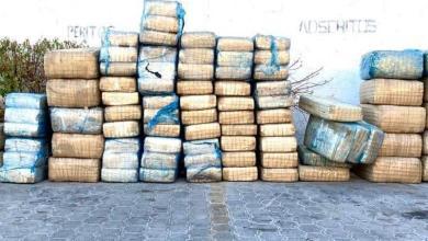 Photo of Guardia Nacional realiza fuerte decomiso de droga