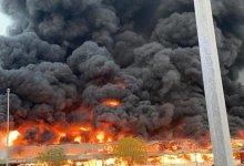 Photo of Infernal incendio consume mercado en Emiratos Árabes Unidos