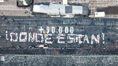 Mas-de-90-mil-desaparecidos-en-Mexico