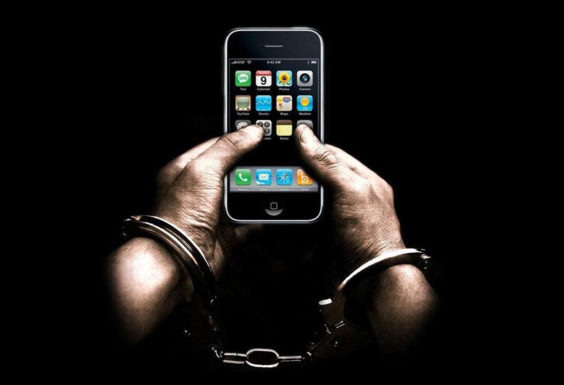El celular y la economía de la velocidad.