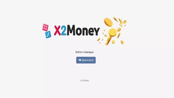 2Xmony