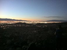 The view from this evening's trail