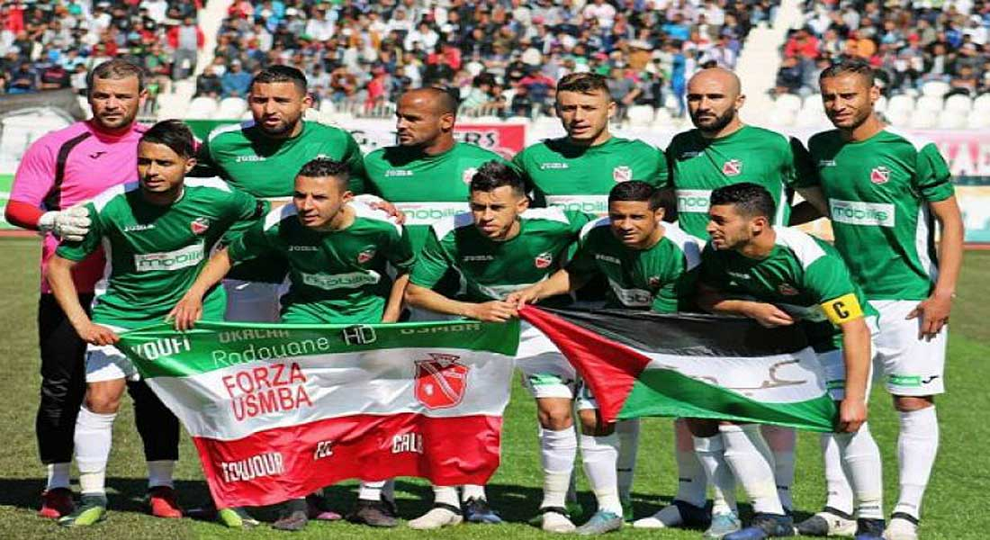 Coupe d'algérie : L'USMBel Abbes remporte l'édition 2018 en battant la JSKabylie 2-1  ( vidéo)