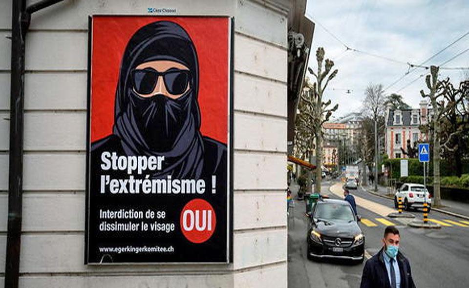 Burqa suisse