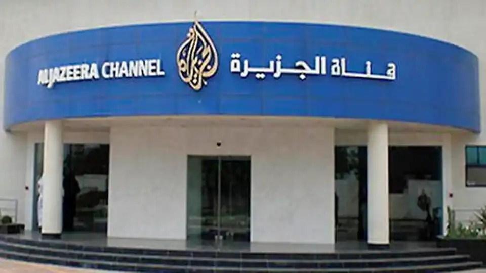 bureau al jazeera Tunis