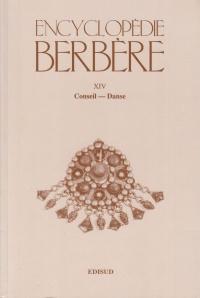 encyclopedie-berbere-xiv-conseil-danse