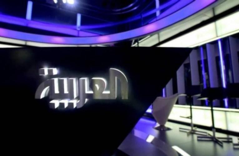 """الجزائر- وزارة الإتصال تسحب إعتماد قناة """"العربية"""""""