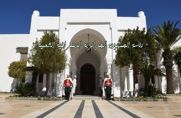 الجزائر: الرئيس تبون يوفد المستشار المكلف بالعلاقات الخارجية إلى مليانة ليسلم  لعائلة الضحية جمال بن اسماعيل رسالة تعزية و تضامن