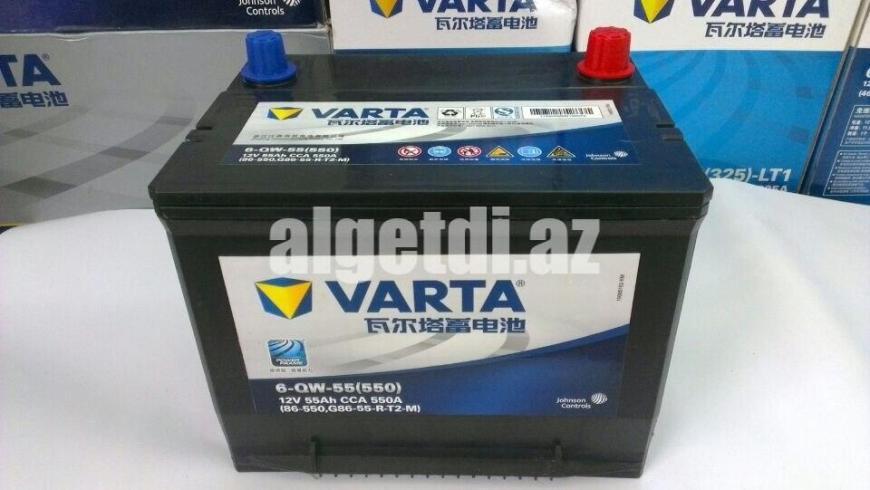 Liuzhou-VARTA-L2400-battery-POLO-Bora-Jetta-Sagitar-golf-Beverly-new-monarch-Wolters-Kluwer-Lutz