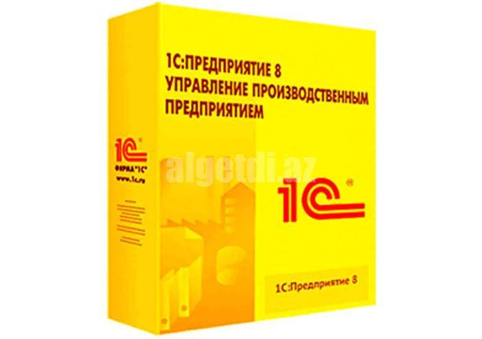 kto-mozhet-pomoch-s-ustanovkoj-programmnogo-obespecheniya-1s