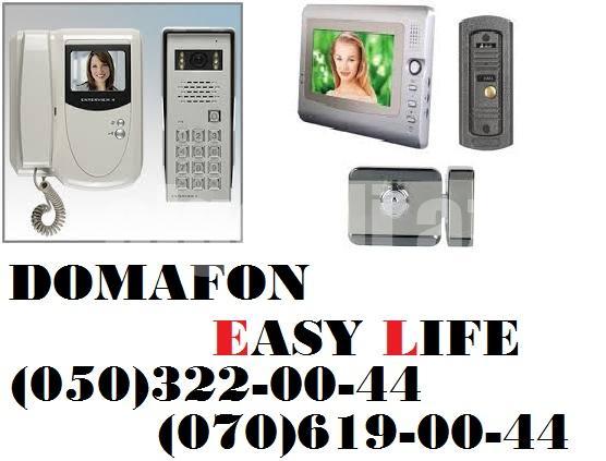 damafon0503220044-21