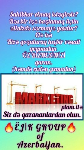 SAVE_20201214_132424