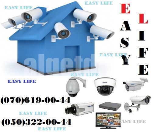 kamera-0503220044-nezaret-kameralari-0706190044-20
