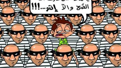 Photo of الصح