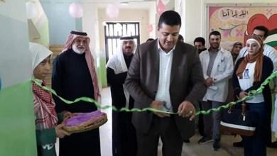 Photo of مادبا.. يوم طبي مجاني في مدرسة خوله بنت الازور