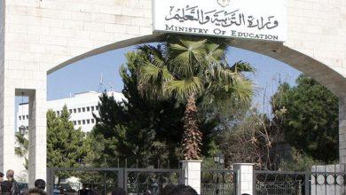 Photo of التربية تقر تعديلات أسس النجاح والإكمال والرسوب للعام الدراسي الحالي