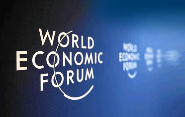 Image result for المنتدى الاقتصادي