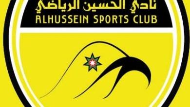 Photo of محبو الحسين يدعون لدعم الفريق