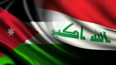 Photo of بدء أعمال اللجنة الوزارية الأردنية العراقية المشتركة