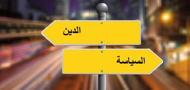 صناعة العلمانية Alghad