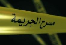 Photo of وفاة شخص طعنا في أم أذينة غربي عمان