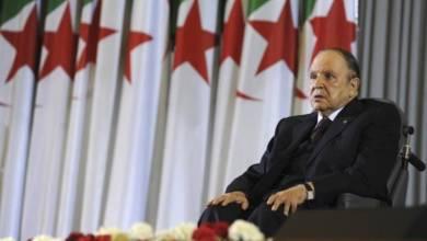 Photo of الجزائر: أكثر من 100 طلب ترشح للانتخابات الرئاسية