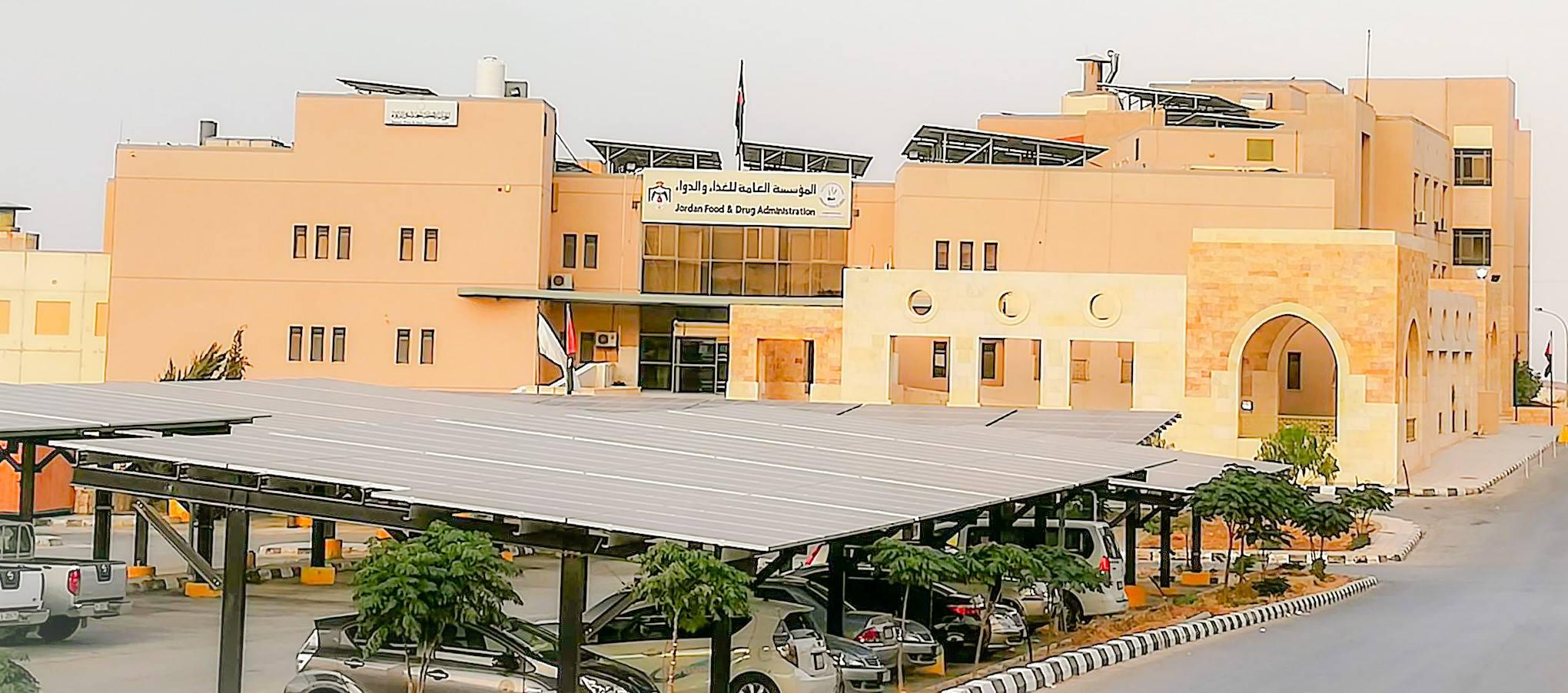 مبنى هيئة تنظيم قطاع الطاقة والمعادن- (أرشيفية)