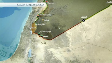 "Photo of خبراء: مصالح الأردن الأمنية توجب مشاركته ببحث مستقبل ""التنف"""