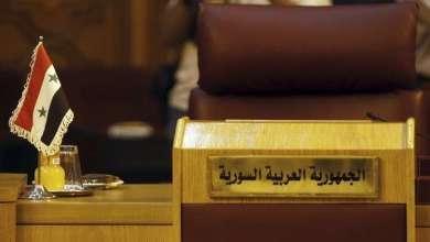 Photo of الجامعة العربية تبحث اليوم إعادة العلاقات مع سورية