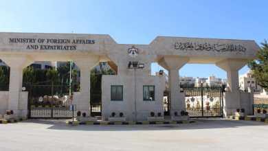Photo of الأردن يدين إعلان الاحتلال إقامة 7 محميات وتوسعة 12 أخرى في الضفة الغربية المحتلة
