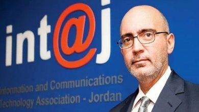 """Photo of منتدى """"الاتصالات وتكنولوجيا المعلومات"""" ينطلق في تشرين الثاني المقبل"""