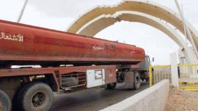 Photo of بدء منح التأشيرات للسائقين الأردنيين للدخول إلى العراق قريبا
