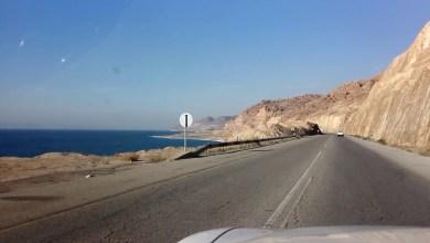 طريق البحر الميت -(أرشيفية)