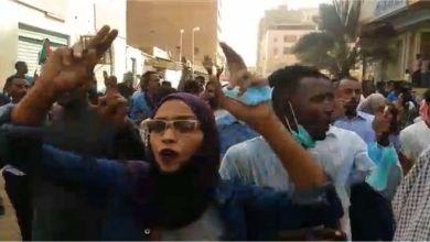 """Photo of صفحة فيسبوك التي """"يكرهها"""" الرجال وحكومة السودان"""
