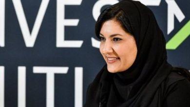 Photo of تعيين الأميرة ريما بنت بندر بن سلطان سفيرة للسعودية في واشنطن