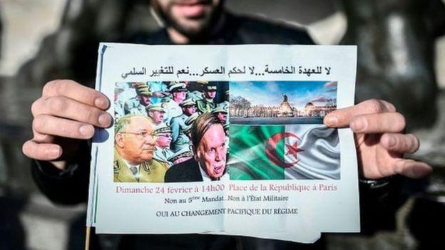 "Photo of أمريكا والاتحاد الأوروبي يدعوان السلطات الجزائرية إلى ""احترام حق التظاهر"""