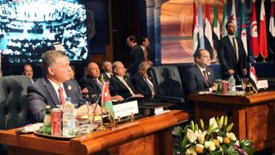 "Photo of ""قمة تونس"".. الأردن لا يحيد عن الثوابت ولا يجوز الانتقاص من الوصاية الهاشمية"